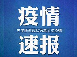 日本累计确诊1035例新冠肺炎 日本疫情最新消息