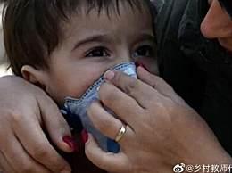 马云为伊朗筹集到100万只口罩 浪滔滔人渺渺