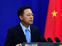 外交部发灵魂反问 美国主持人要求中国道歉太可笑