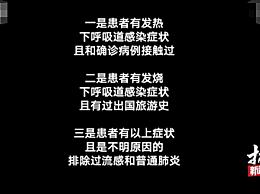 华人讲述美国新冠病毒检测花销:没有医保是不会去检测的