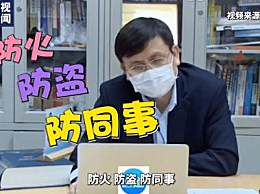 张文宏硬核大实话 张文宏教授说了哪些实话
