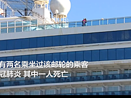 加州继续拒绝至尊公主号靠岸 船上人员已经开始接受检测