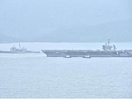 历史第二次美航母访问越南岘港 5000名美军水手将轮番上岸参观