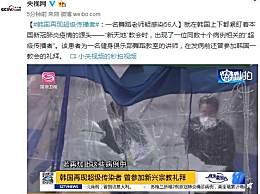 韩国再现超级传播者 疑似1舞蹈老师传染56人
