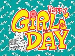 女生节送给女生的祝福语 女生节祝福语心情说说