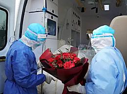 一名百岁新冠肺炎患者治愈出院 是目前成功治愈的最高龄患者