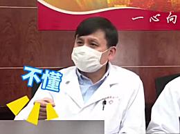 张文宏喊停记者提问反问:姑娘,你这些都懂吗