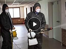大邱一公寓出现46名确诊患者 确诊者目前已被隔离