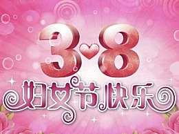写给妈妈的妇女节贺卡祝福语 三八妇女节贺卡寄语祝福语