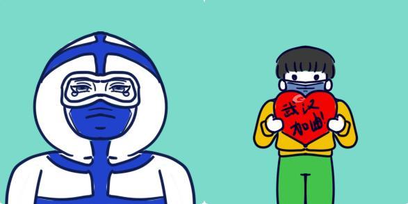 写让人感动的作文_2020抗击疫情感人的一幕作文 抗击疫情的感人画面作文_四海网
