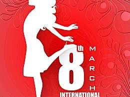 三八妇女节的由来简介100字 妇女节的意义