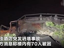 天眼查信息:泉州欣佳酒店曾连受三次行政处罚