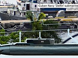 最神秘潜艇意外曝出 新照片更清楚看到潜艇细节