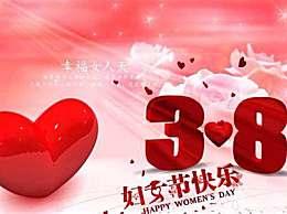 三八妇女节红包数字含义 三八妇女节红包有讲究吗给多少合适