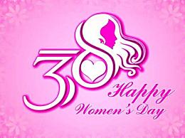三八妇女节唯美祝福语句 38妇女节祝福语精选母亲50字