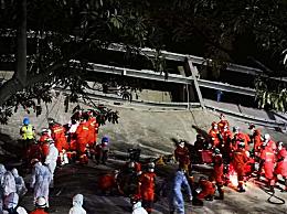泉州欣佳酒店已救出43人 泉州欣佳酒店坍塌事故现场图