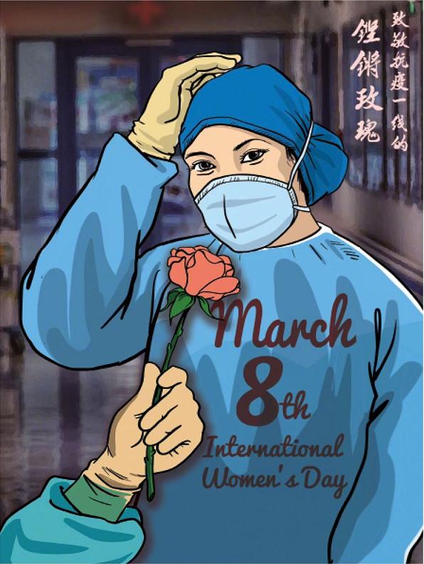 致敬抗疫一线女性医护人员的祝福语说说 妇女节给女医护人员的祝福