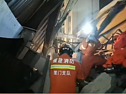 泉州欣佳酒店最新消息:泉州坍塌酒店现场已救出47人