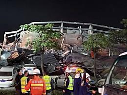 泉州酒店坍塌已致11死 泉州酒店坍塌现场救出50人待救21人