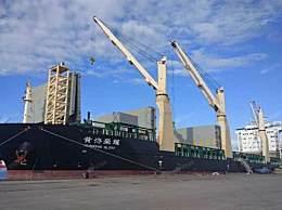 中国货轮遭海盗袭击 获尼日利亚海军营救23名船员无恙平安