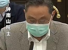 钟南山:估计全球疫情延续6月份 广东要加强边检边境检测的措施
