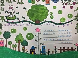 植树节手抄报内容大全 植树节种树有什么意义