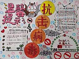 疫情防控先进事迹材料6篇 疫情中感人事迹范文