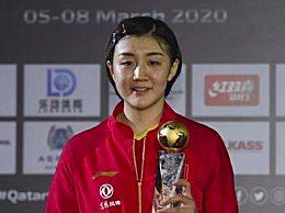 陈梦女单夺冠 全程吊打对手太霸气