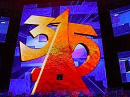 3・15晚会将延迟播出 今年315晚会什么时候播