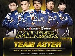 Aster夺冠3:1击败对手Alliance 获得参加洛杉矶Major的资格