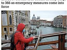 意大利病死率全球最高,突破4.96%,伦巴第大区死亡人数最多