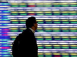 美股跌超7%触发熔断机制 欧美股市再遭重挫