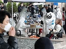韩国首尔办公楼27人集体感染 政府下令全面封锁大楼