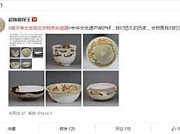 首次考古发现北宋柿色彩瓷器 填补了吕梁陶瓷考古的空白