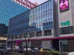 韩国KBS电视台一清洁工确诊 KBS总部大楼紧急封锁