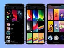 曝iOS14新功能 网友表示安卓系统早就有这些功能了