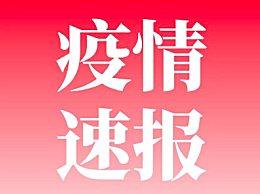 日本正准备进入紧急状态 日本疫情最新进展