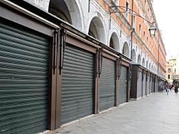 意大利宣布全国隔离 法令于10日公布后生效