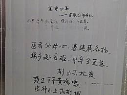 雷神山医护写的诗 雷神山医护人员写在墙上的诗太感人