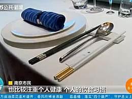 全国首个公勺公筷使用标准出台 公勺公筷使用标准是什么