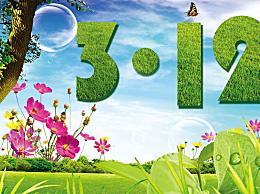 今年是第几个植树节了?植树节的由来介绍