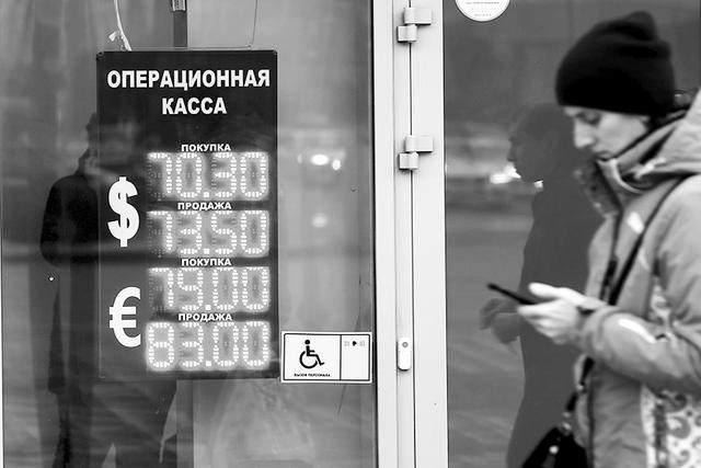 石油占俄罗斯gdp多少_世行:新冠疫情和油价暴跌可能导致俄罗斯今年GDP萎缩6%
