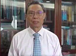 钟南山分享中国经验 全程英语分享抗击疫情成果