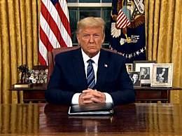 特朗普发表全国讲话重申乐观态度 指责欧洲没有采取与美国相同的行动