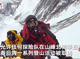 中国关闭珠穆朗玛峰通道 开春后一系列登山活动被取消
