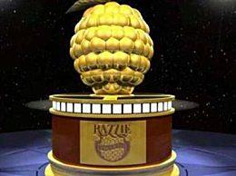 金酸莓奖宣布如期举行 年度烂片会花落谁家