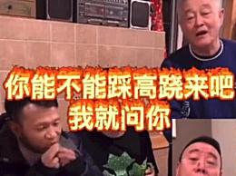 赵本山潘长江互怼爆笑不止 粉丝表示:仿佛又看到央视春晚了!