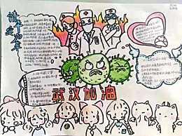 关于疫情的手抄报简单又漂亮 小学生为疫情加油手抄报简笔画