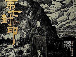 黄海设计第七封印海报 重现电影史上名场面