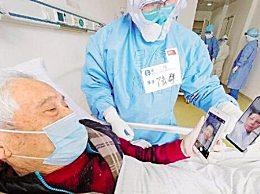 天文泰斗康复出院 98岁高龄20天治愈